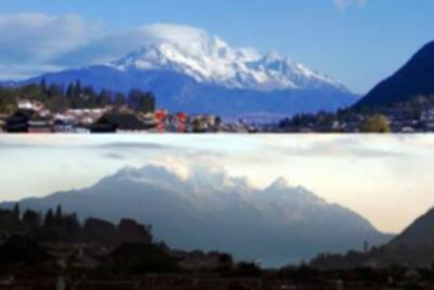 Yulong Snow Mountain's glaciers disappearing