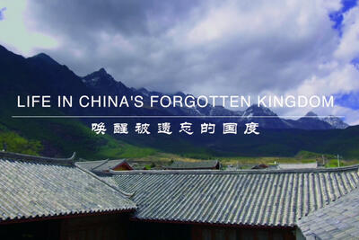 Video: Expat living in Yunnan's Lijiang Prefecture