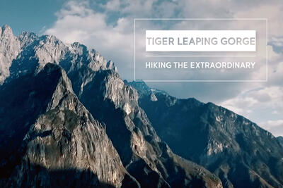 Video: Tiger Leaping Gorge: Hiking the Extraordinary