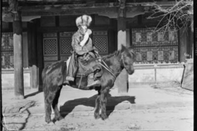 Book Review: Joseph F. Rock and His Shangri-La