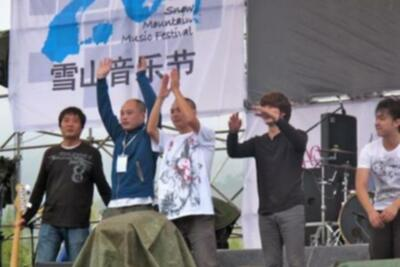 Video: Backstage at the 2010 Lijiang Snow Mountain Music Festival