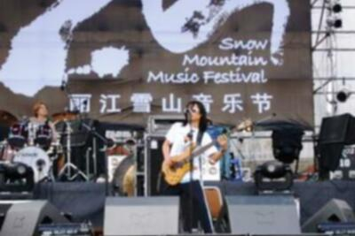 Gallery: 2007 Lijiang Snow Mountain Music Festival