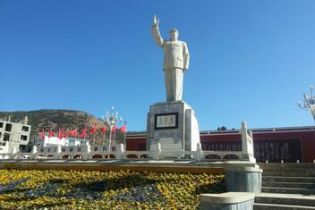 Red Sun Square