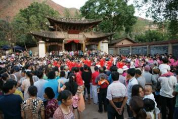 Qingshui Old Town