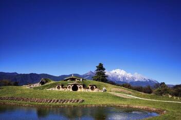 Tinghua Valley