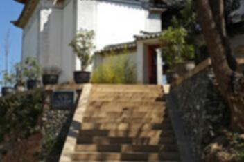 Duan Village
